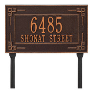Whitehall Personalized Key Corner Plaque - Standard - Lawn - 2 Line