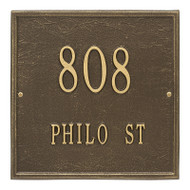 Whitehall Personalized Square Plaque - Standard - Wall - 2 line
