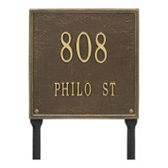 Whitehall Personalized Square Plaque - Standard - Lawn - 2 line
