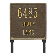 Whitehall Personalized Square Plaque - Standard - Lawn - 3 line