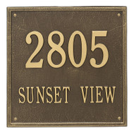 Whitehall Personalized Square Plaque - Estate -Wall - 2 line