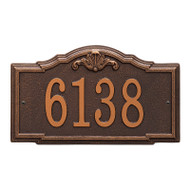 Whitehall Personalized Gatewood Plaque - Standard - Wall - 1 Line