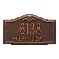 Whitehall Personalized Gatewood Plaque - Standard - Wall - 2 Line