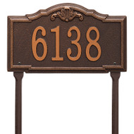 Whitehall Personalized Gatewood Plaque - Standard - Lawn - 1 Line