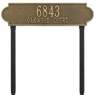 Whitehall Personalized Richmond Plaque -Estate- Lawn - 2 Line