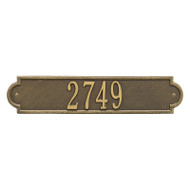 Whitehall Personalized Richmond Horizontal Plaque - Standard - Wall - 1 Line