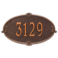 Whitehall Personalized Montecarlo Plaque - Standard - Wall - 1 Line