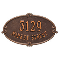 Whitehall Personalized Montecarlo Plaque - Standard - Wall - 2 Line