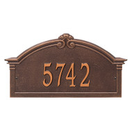 Whitehall Personalized Roselyn Arch Plaque - Grande - Wall - 1 Line