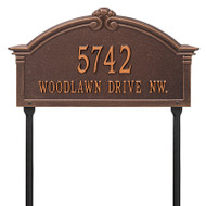 Whitehall Personalized Roselyn Arch Plaque - Grande - Lawn- 2 Line