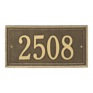 Whitehall Personalized Masons Rectangle Plaque - Standard - 1 line