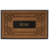 Whitehall Personalized Sailor's Knot Personalized Coir Mat - Black / Brown