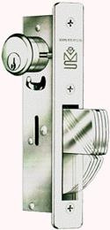 Adams Rite Deadbolt Lock