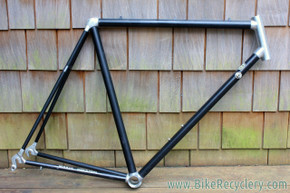 Vitus Plus Carbone 7/9 Frame: 56cm - Early Mass Produced Carbon Frame 1980's
