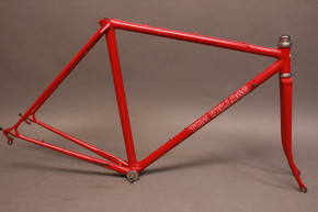 1977 Tom Kellogg Road Racing Frame: 52cm, 2nd Year!