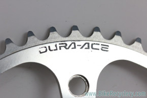 "Shimano Dura Ace 7710 NJS Track Chainring: 51t x 144mm - 1/8"" (Near MINT)"
