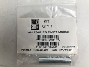 NIB/NOS Rockshox Rear Shock Pivot Mount Spacer: 8mm x 50mm - 1997-2002+
