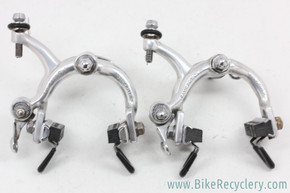 Campagnolo Nuovo Record 2040 Brakeset: Standard Reach - Nutted (Near Mint)