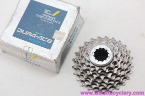 NIB/NOS Shimano Dura Ace CS-7401 8-Speed Cassette: 12-25t - Hyperglide (take off)