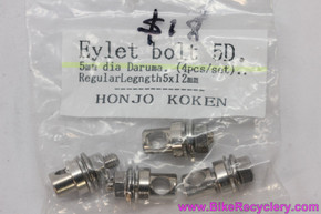 Honjo 5D Fender Stay Eyelet Bolts: Set of 4 - 5mm x 12mm (NEW)