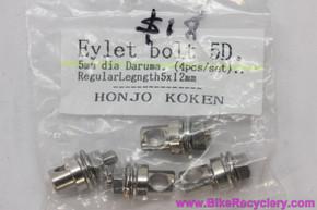 Honjo 5D Fender Stay Eyelet Bolts: Set of 4 - 5mm x 12mm (NEW)