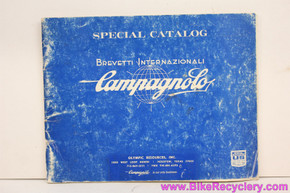 Campagnolo Special Catalog 1974: Supplement to #17 - 65p - Blue Cover (EXC+)