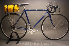 1977 Trek TX500 Touring Bike Frame/Fork ONLY: 49/53cm, 1st Year Trek!