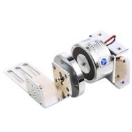 70KG 150Lbs Holding Force 12VDC Auto-door Automatic Door Special Magnetic Lock