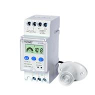 Intelligent  Lighiting Sensor Switch adjustable light induction