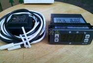 Cold Storage / Refrigerator Electronic Thermostat ,Temperature Regulator ,Digital display temperature controller SF-104