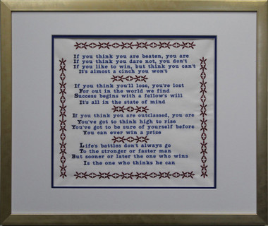 The Thinking Poem-Inspirational Poem embroidered and framed