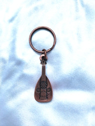 Oud Key Chain