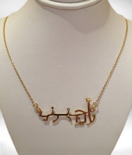 "Aravrit Necklace - ""Answer Me"""