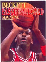 Beckett BSK Card Magazine- Issue #1 March/April 1990 - Micheal Jordan Cover