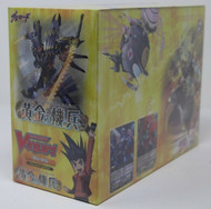 CARDFIGHT VANGUARD 6 TRIAL DECK BOX GOLDEN MECHANICAL SOLDIER FACTORY SEALED