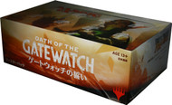 MAGIC THE GATHERING MTG OATH OF THE GATEWATCH JAPANESE BOOSTER BOX X1