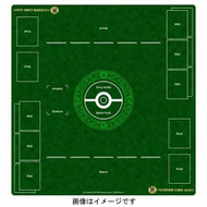 Pokemon Playmat 20th Anniversary Gym style playmat from Japan