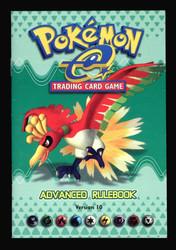 Skyridge Advanced Rulebook Mint Unused Pokemon