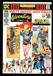 ADVENTURE COMICS #416, SUPERGIRL, WONDER WOMAN, ALL GIRL ISSUE 100 PAGES !