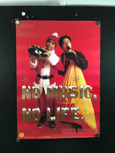 Mellow Man Toshi Kubota Be Mellow KC Matsuo No Music No Life Poster Tower Japan