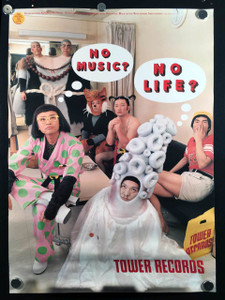 Hikage-No-Ninja Katsuriko All Stars Poster No Music No Life Tower Japan 1998