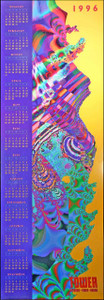 Tower Records Original 1st Printing Calendar 1996 Fractal Seahorse MINT