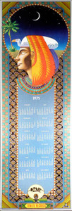 Tower Records Original Poster Calendar Pharoah Frank Carson 1975 KJOY Stockton