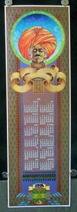 Tower Records Original Poster Calendar Turban Frank Carson 1976 KCBQ San Diego