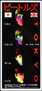 Beatles at Buddokan Tokyo 1966 30th Anniv Commem. Poster 1996 Troy Alders