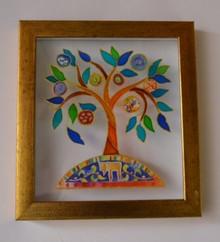 Framed Tree of Life Art By Daniel Azoulay