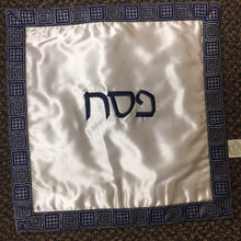 White Satin Matzah Cover by Tamar