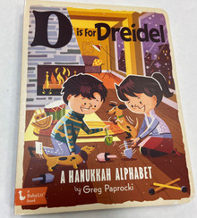 D is for Dreidel Alphabet Board Book