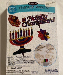 Hanukkah Wood Craft Kit