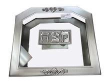 Pewter & Glass Matzah Holder